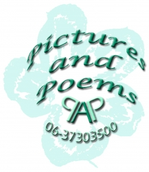 Pictures and Poems